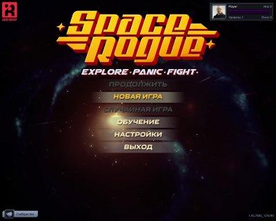 Space Rogue скачать торрент