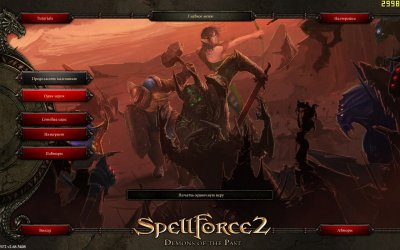 Spellforce 2: Demons of the Past скачать торрент