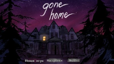 Gone Home скачать торрент