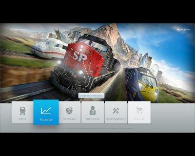 Train Simulator 2014 скачать торрент