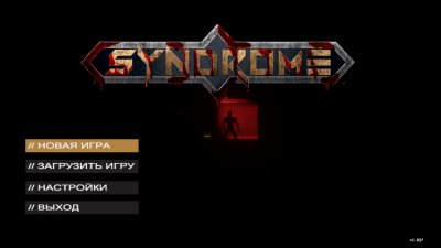 Syndrome скачать торрент