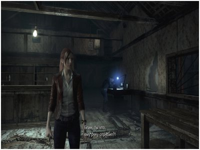 Resident Evil Revelations 2: Deluxe Edition