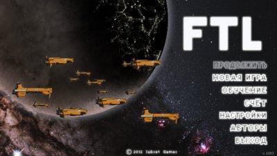 FTL: Faster Than Light скачать торрент