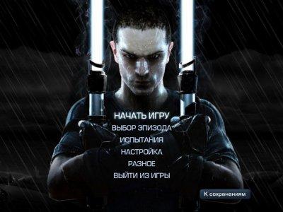 Star Wars: The Force Unleashed 2 скачать торрент