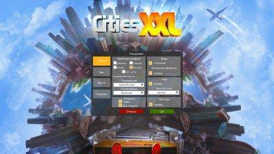 Cities XXL 2015 скачать торрент