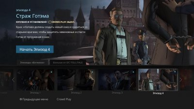 Batman: A Telltale Games Series скачать торрент