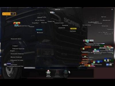 Euro Truck Simulator 2 Россия скачать торрент