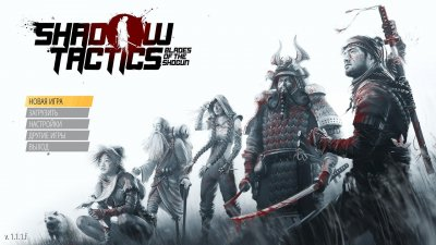 Shadow Tactics Blades of the Shogun скачать торрент