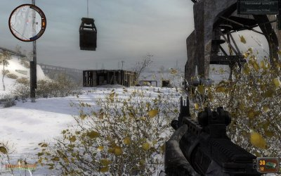 Сталкер Дезертир 2 Зима скачать торрент