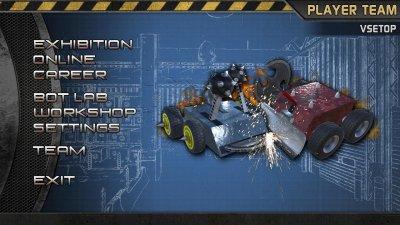 Robot Arena 3 скачать торрент