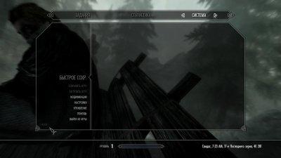 The Elder Scrolls V: Skyrim Special Edition скачать торрент