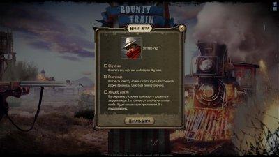 Bounty Train скачать торрент