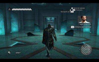 Assassins Creed 2 Brotherhood