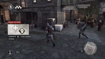 Assassins Creed 2 Deluxe Edition скачать торрент