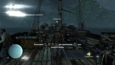 Assassin's Creed IV Black Flag скачать торрент