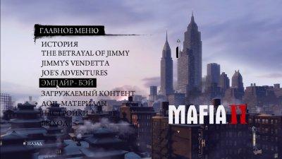 Mafia 2 Механики