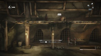Assassins Creed 2016 - 2017
