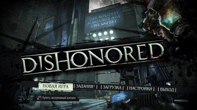 Dishonored Механики скачать торрент