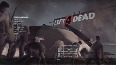Left 4 Dead от Механиков скачать торрент