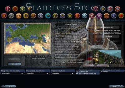 Medieval 2 Total War Kingdoms