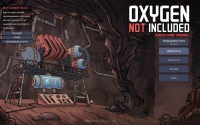 Oxygen Not Included скачать торрент