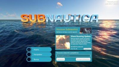 Subnautica скачать торрент