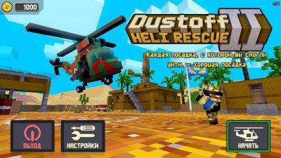Dustoff Heli Rescue 2