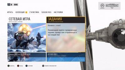 Star Wars Battlefront 2016 скачать торрент