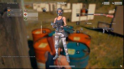 Playerunknown's Battlegrounds русская версия от Механиков скачать торрент