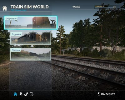 Train Sim World CSX Heavy Haul 2017 скачать торрент