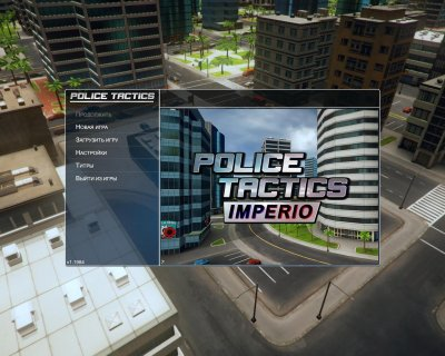 Police Tactics: Imperio скачать торрент