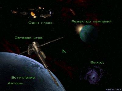 Старкрафт на русском языке