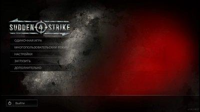 Sudden Strike 4 скачать торрент