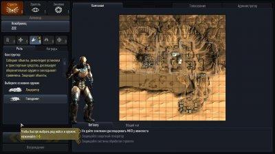 Enemy Territory: Quake Wars скачать торрент