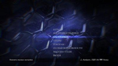 Resident Evil 6 Механики скачать торрент