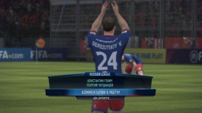 FIFA 18 скачать торрент