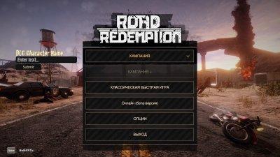 Road Redemption скачать торрент
