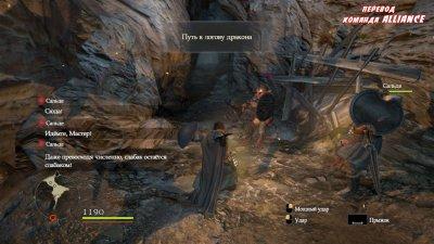 Dragon's Dogma: Dark Arisen Механики
