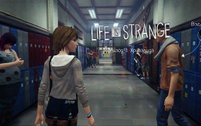 Life is Strange: Episode 1 - 5