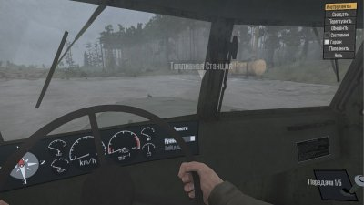Spintires 2018