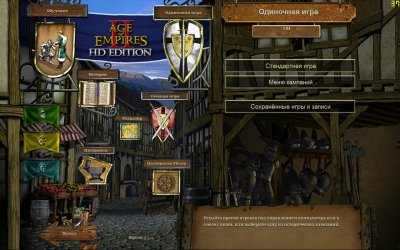 Age of Empires 2 скачать торрент