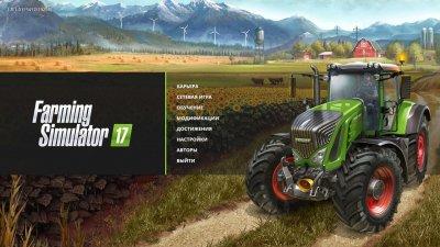 Farming Simulator 2017 скачать торрент
