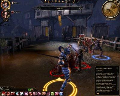 Dragon Age: Origins скачать торрент