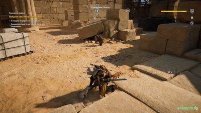 Assassins Creed Empire скачать торрент