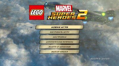 Лего Марвел Супергерои 2 скачать торрент