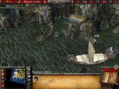 Stronghold 2 скачать торрент