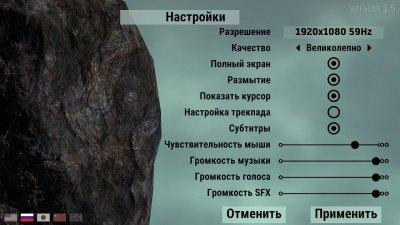 Getting Over It with Bennett Foddy скачать торрент