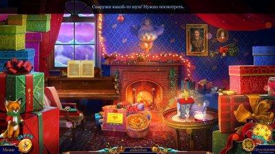 Рождественские Истории 6 Маленький принц скачать торрент