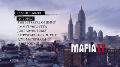 Mafia 2 скачать торрент