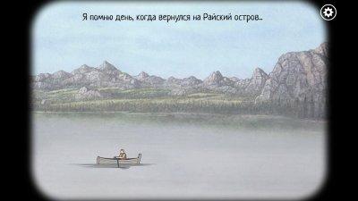 Rusty Lake Paradise скачать торрент